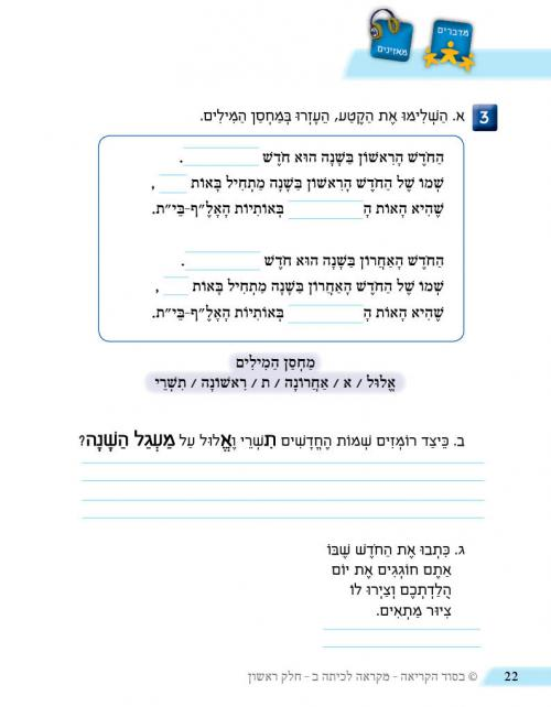 עמוד-22